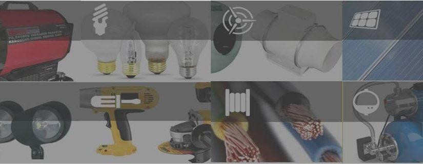 electricpark, λάμπες, φωτιστικά, εργαλεία, καλώδια, θέρμανση, αντλίες κα